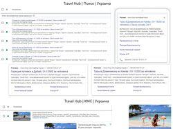 travelhub-ua.com // Google Adwords