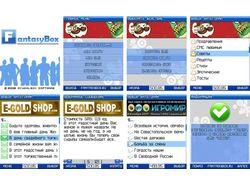 Мобильный клиент сервиса FantasyBox