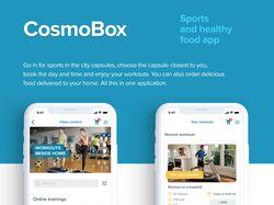 Приложение CosmoBox