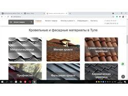 Наполнение сайтов на WordPress, Tilda, Bitrix
