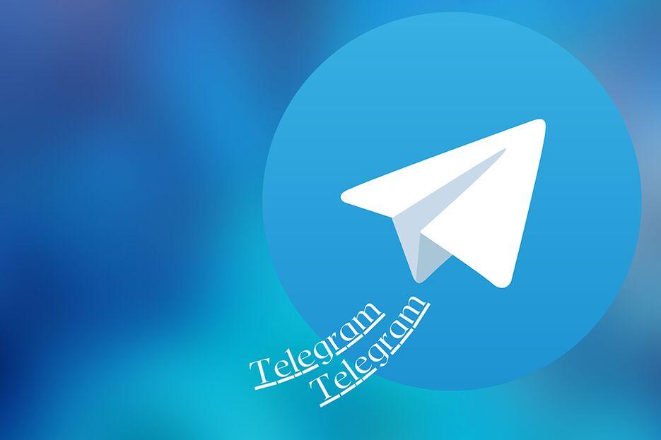 Подборка Telegram каналов для маркетологов