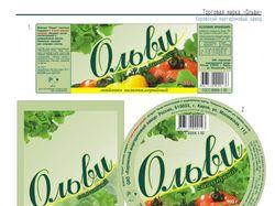 Упаковка для майонеза «Ольви»