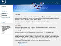 Сайт рекрутингового агентсва