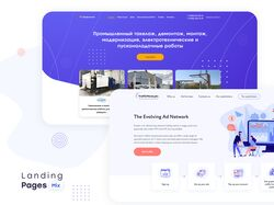 Landing Pages Mix