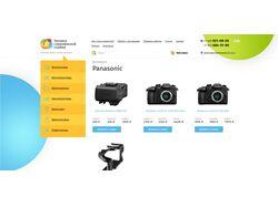 Система ведения заказов и сайт аренды фототехники