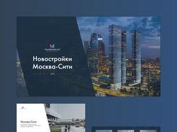 Презентация по недвижимости в Москва-Сити