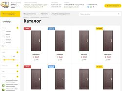 Интернет-магазина по продаже дверей