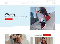 Адаптивная верстка интернет-магазина Obyvby