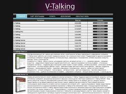 V-Talking - Version archive
