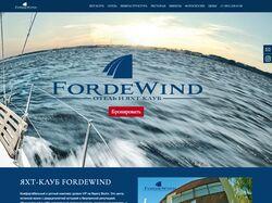 Наполнение сайта яхт-клуба