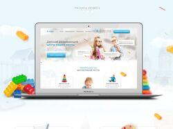 Landing Page для детского центра