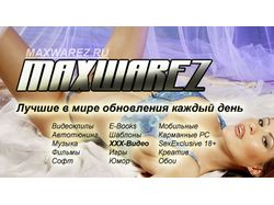 Maxwarez