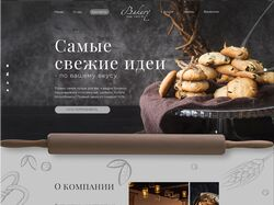 """Дизайн пекарни """"Bakery ONE TWO DI"""""""