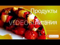 Рекламный ролик для интернет магазина Koptilki