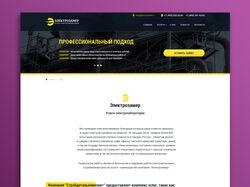 Электрозамер electrozamer.ru