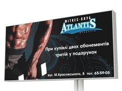 "Биллборд для фитнес-клуба ""Атлантис"""