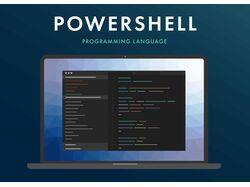PowerShell script собирающий данные о клиенте