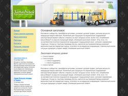 Сайт оптово-розничного торгового