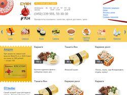 Сайт ресторана доставки