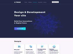 Landing page для WEB-студії