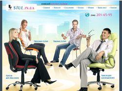 Работа для artkiev.com.ua