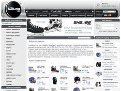 Магазин хоккейной экипировки www.shajba.com