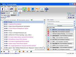 TvPro - программа телепередач на компьютере