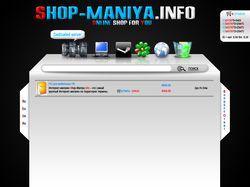 Shop-Maniya.info