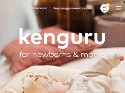 Дизайн интернет магазина  | Kenguru |