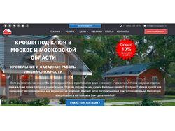 Сайт https://crovlyagrad.ru
