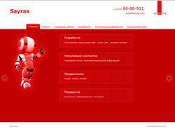 Sayrax - разработка продвижение и сопровождение са