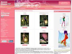 Интернет-магазин Trasparenze для роскошных леди