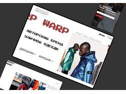 Интернет-магазин уличной одежды
