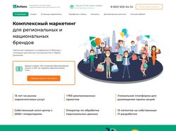 Адаптивный дизайн сайта для агентства iActions