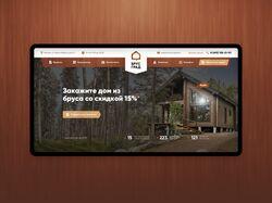 БГрад - строительство домов