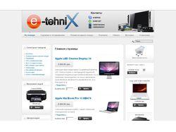 Интернет магазин E-Tehnix