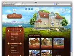 I. Invest — Деревянное домостроение