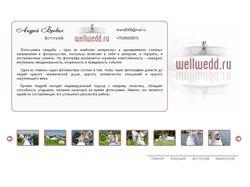 Wellwedd