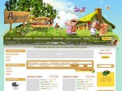 Магазин детских товаров Agooo!