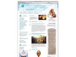 «Библия сегодня» — информационный портал