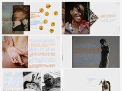 Дизайн для вашей презентации в PowerPoint