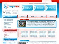 Портал о системах отопления коттеджей