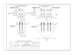 Раздел Конструкции железобетонные