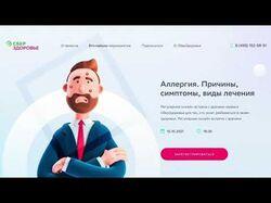Озвучка спокойным серьезным голосом (рус.яз)