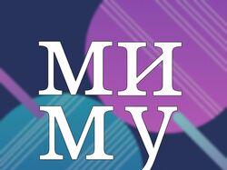 Логотип кафедры МиМу для ТИУ
