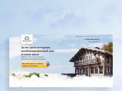 Дизайн сайта с обучения