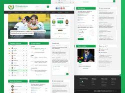Редизайн новостного сайта фанатов ФК «Карпаты»