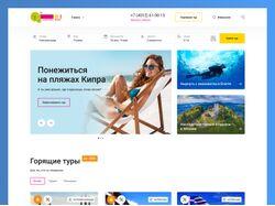 Дизайна сайта попродаже туристических туров