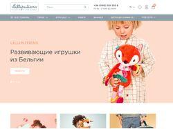 Редизайн интернет-магазина детских игрушек