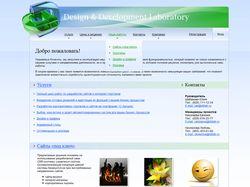 Дизайн сайта интернет студии DDLab